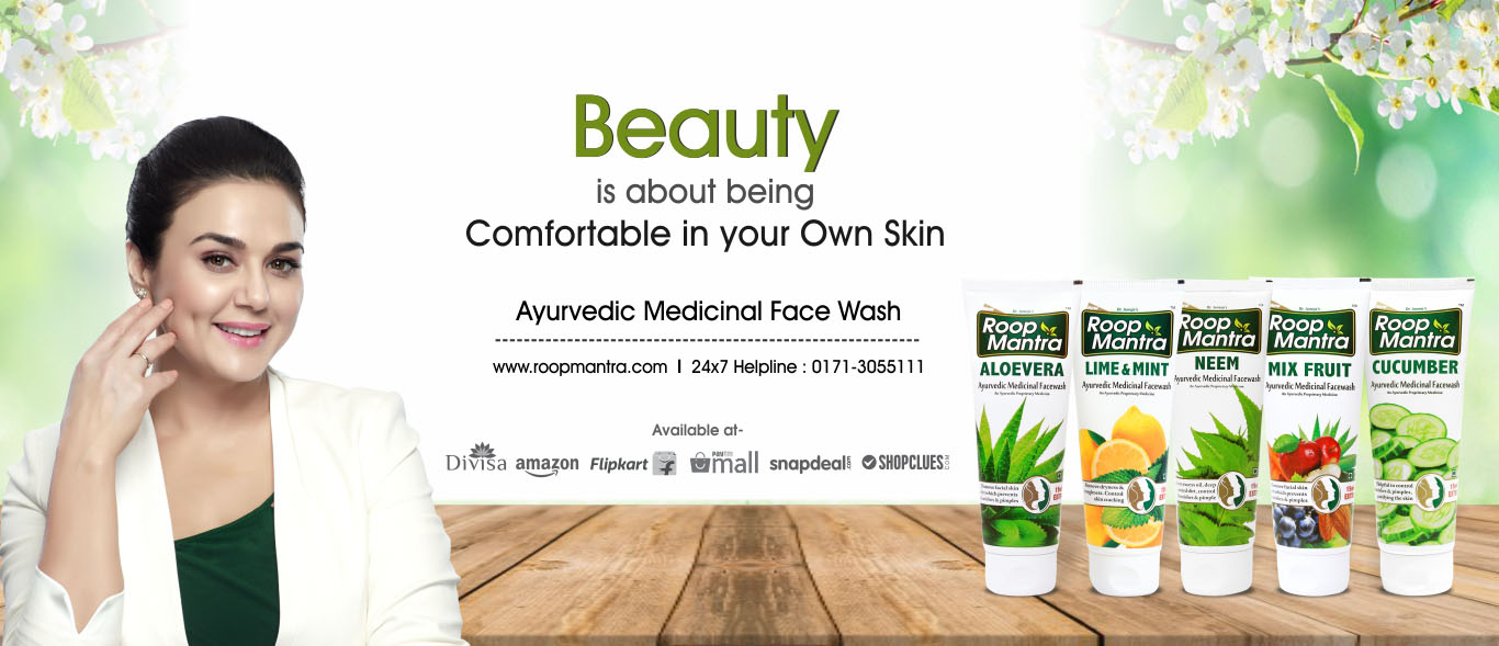 roopmantra-best-face-wash-for-oily-skin-and-pimples